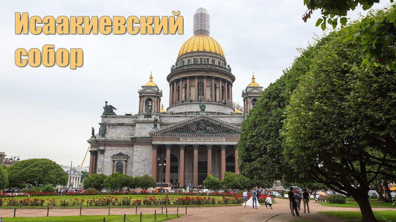ЖК «Шуваловский» — аэросъемка СПБГуру. Октябрь 2016. - YouTube