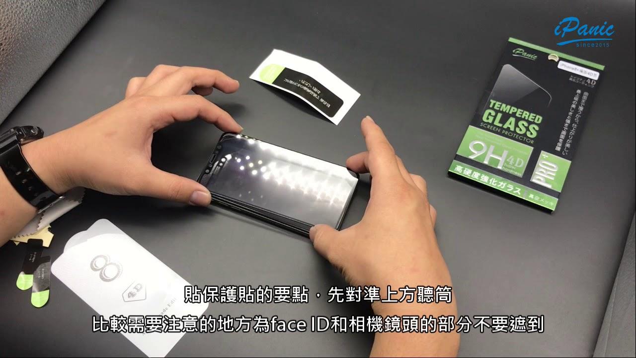 iphone 滿 版 玻璃 貼