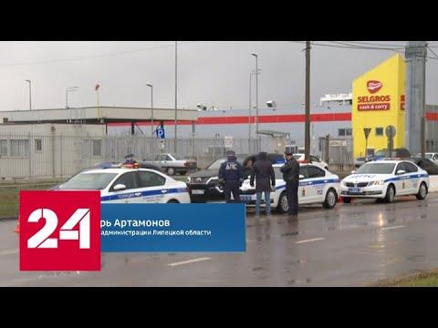 Игорь Артамонов: Липецкая область готовится к вводу пропускного режима - Россия 24