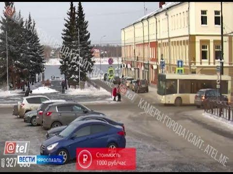 В сети появились кадры смертельной аварии в Рыбинске