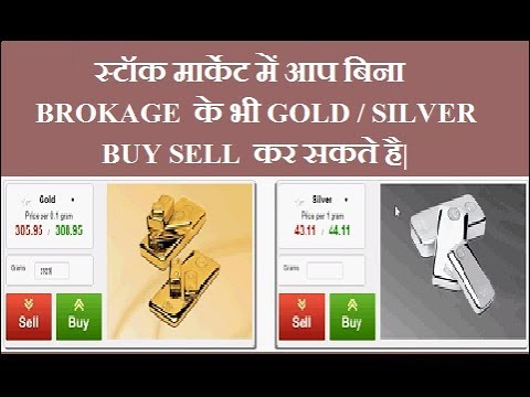 How To Buy And Sell Shares  Gold/Silver Online Without Brokage Or Demat (HINDI) [TOP RATED]