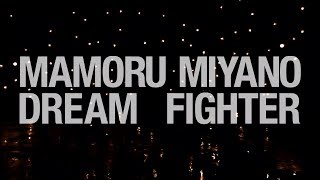 宮野真守、2011.11.16 release 7th SINGLE「DREAM FIGHTER」
