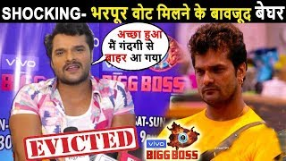 Biggboss 13, Shocking eviction of Khesari lal Yadav will give you shock, Eviction interview, 22 nov,