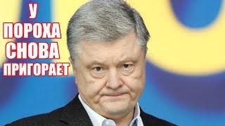 Решил действовать как Зеленский! Показательные выступления Порошенко на Донбассе