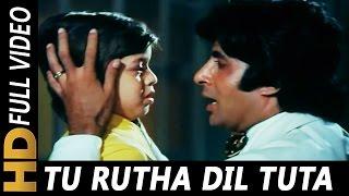 Tu Rootha Dil Toota | Kishore Kumar | Yaarana 1981 Songs | Amitabh Bachchan