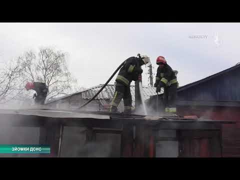 Телеканал Новий Чернігів: Пожежа в житловому будинку  Телеканал Новий Чернігів