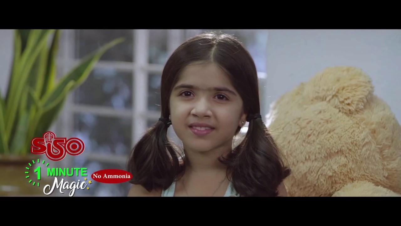 Siso 1 Minute Magic Hair Color Malayalam 20 Sec Youtube