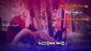 ❣Thanni Adikatha Thadiya Valakatha   Simbu Love Feeling Lyrics   Tamil Whatsapp Status Video