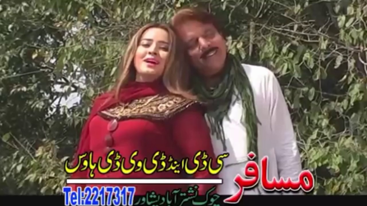 Nadia Gul Six: Pashto New Song 2017 Jahangir Khan & Nadia Gul