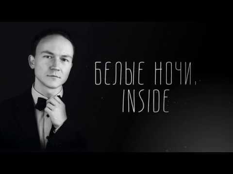 """Roman Khalilulin - """"White Nights. Inside"""". Piano solo recital."""