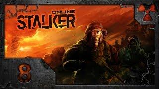 Сталкер Онлайн (Stalker Online) #08. Первый заход на Везувий.
