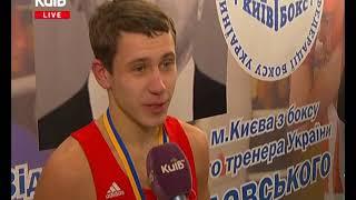 Бокс  Турнір Богуславського