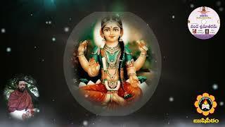 Bala Tripura Sundari Song from Vande Sri Mataram Album