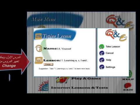 Learn Typing Quick and Easy معلم الطباعة انجليزي free and full. - YouTube