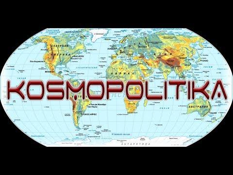 KOSMOPOLITIKA 21.04.- ELEKTRONSKI KONC-LOGOR ILI ZAJEDNICA SLOBODNIH LJUDI