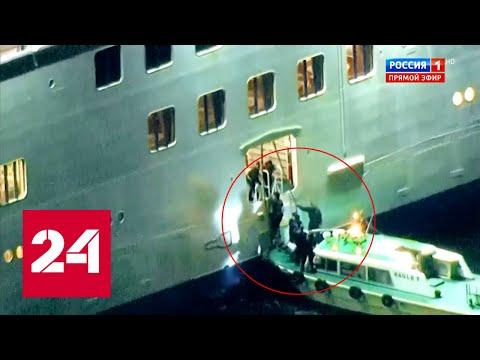 10 человек заразились коронавирусом на круизном лайнере. 60 минут от 05.02.20