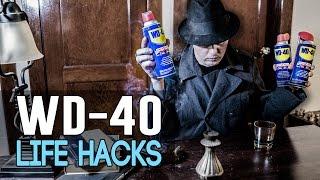 WD-40 Life Hacks