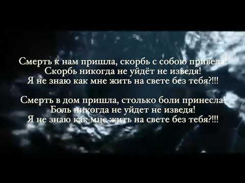 Великий Фредерик  Шопен и Олег Лихачев слились в трауре похоронного марша!