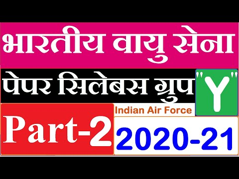 Air Force Syllabus 2017-18 for y group,Air Force Join,Air force x & y notification out 2018,syllabus
