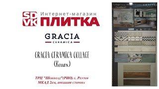 видео Производитель - Ceramiche Viva (Италия)
