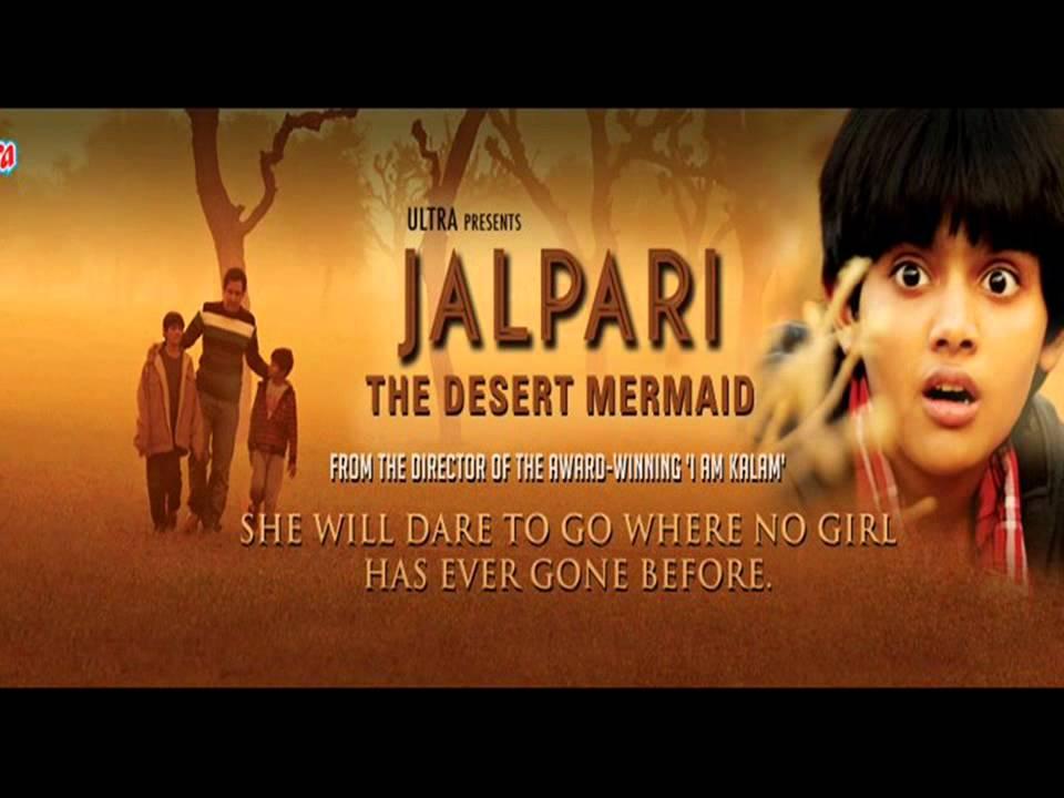 Jalpari: the desert mermaid alchetron, the free social encyclopedia.