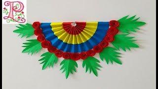 Creative craft ideas using paper    Wall decor ideas    paper wall hanging    poppyalley