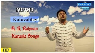 Kuluvalilae Karaoke Song | AR Rahman Karaoke Songs | Muthu Movie Song | Best of Tamil Karaoke Songs