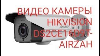 hikvision VLIPS LV
