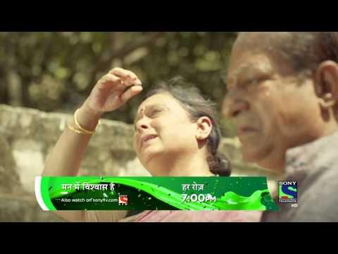 man-main-vishwash-hain---promo