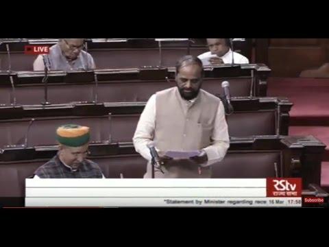 MoS Home Affairs Hansraj Gangaram Ahir's statement