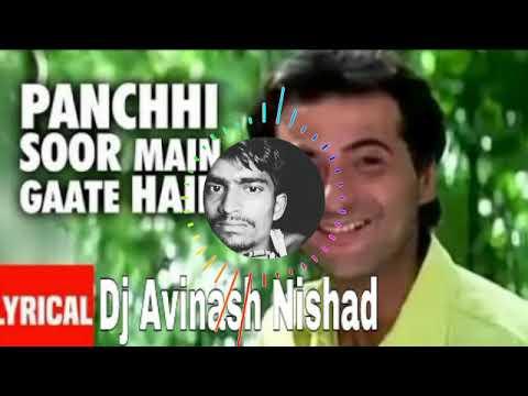 Panchi Door Me Gate Hai Dj Avinash Nishad