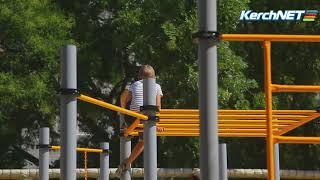 Керчь: спортплощадки для ГТО