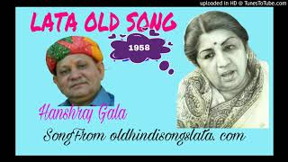Girdhari Mere Darshan Pyase Nain Lata old is gold song