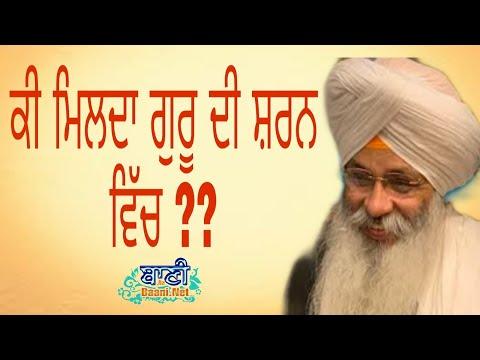 Live-Now-Special-Live-Kirtan-Bhai-Guriqbal-Singh-Ji-Bibi-Kaulan-Ji-From-Amritsar-27-April-2020