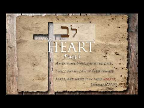 """Heart"" in ancient Hebrew! (Part I)"