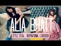 STYLE STEAL : Alia Bhatt   INSPIRATIONAL LOOKBOOK