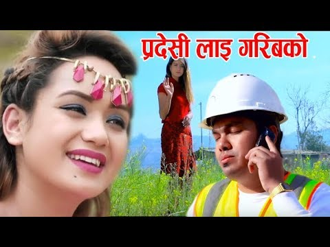 Super Hit  New Nepali pardesi song/geet   New nepali lok dohori geet 2017/2073 full HD VIDEO