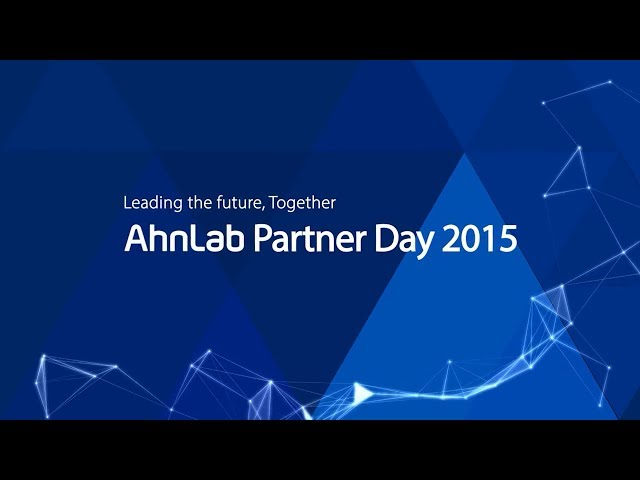 AhnLab Partner Day 2015 현장 스케치