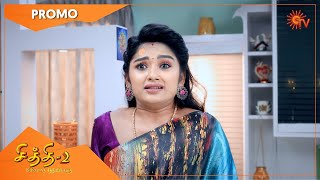 Chithi 2 - Promo | 13 April 2021 | Sun TV Serial | Tamil Serial