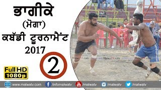 ਭਾਗੀਕੇ (ਮੋਗਾ) - BHAGIKE  (Moga) | KABADDI TOURNAMENT- 2017| Full HD | Part 2nd