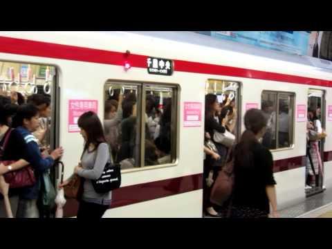 Japan trip - Osaka - Metro - Women only