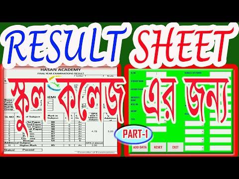 mark sheet grade formula in excel - Myhiton