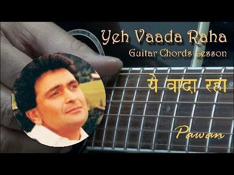 Yeh Vaada Raha - Guitar Chords Lesson
