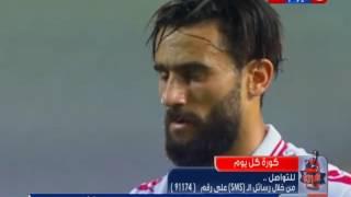 اللقاء الكامل مع الكابتن محمد حلمي مدرب نادي الزمالك السابق