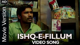Ishq-E-Fillum (Full Video Song | SHAMITABH | Amitabh Bachchan, Dhanush & Ak …