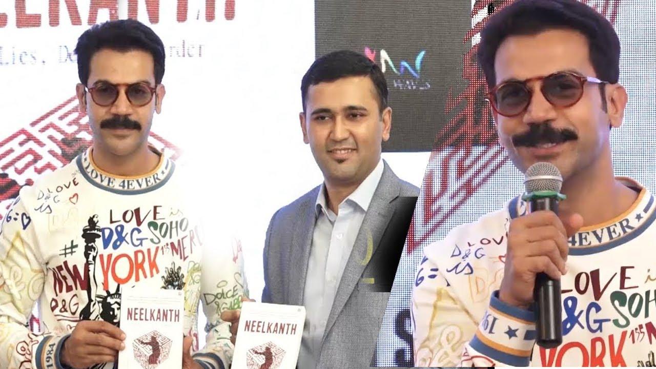 देखिये राजकुमार राव ने निलकंठ बुक को लेकर क्या कहा ? Rajkummar Rao Neelkanth Book Launch