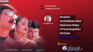 Manasannadae ledu aa bramhaku Telugu song