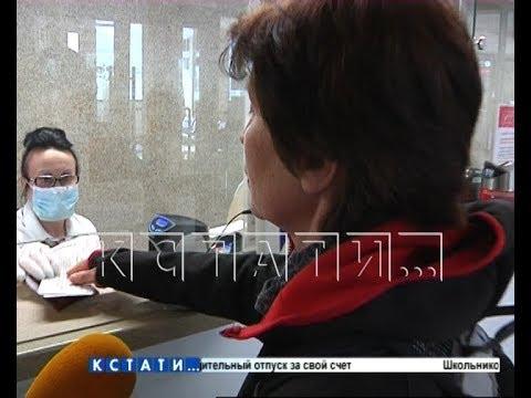 Из-за отмены поездов на Москву и Санкт-Петербург нижегородцы сдают билеты