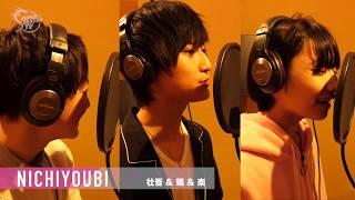 SUPER★DRAGON TV #40 [ユニット曲レコーディング]