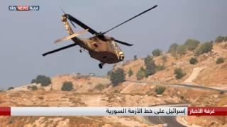 إسرائيل على خط الأزمة السورية